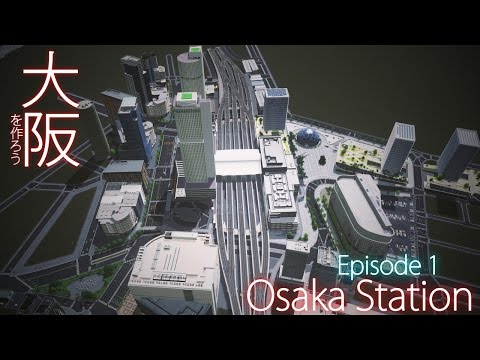 Cities: Skylines - Building Osaka「大阪を作ろう」EP1: Osaka Station