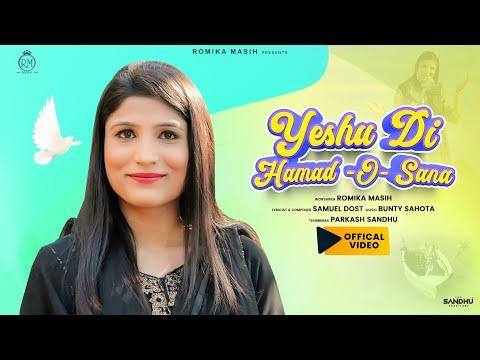 New Masihi Geet Yeshu Di Hamd -O- Sana By Romika Masih