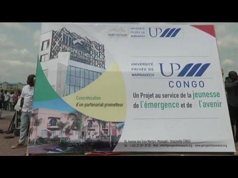 Congo, Inauguration de l'Université de Marrakech À Oyo
