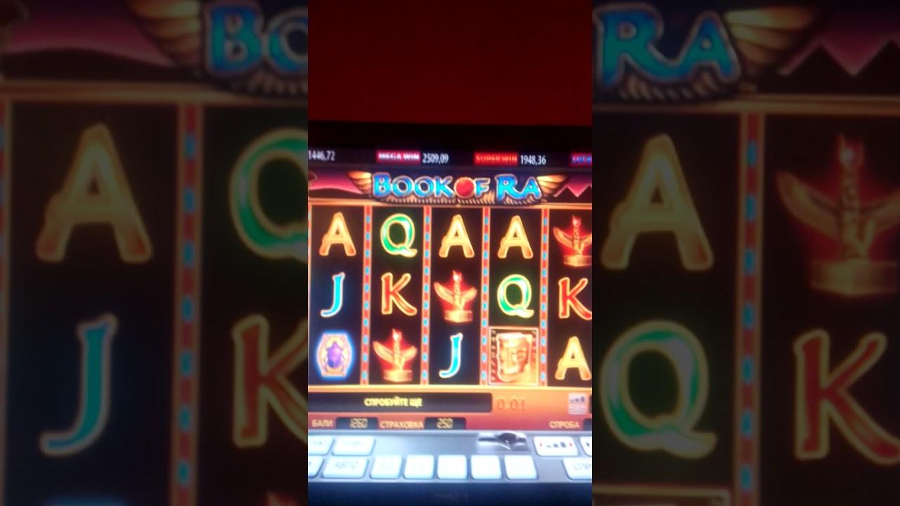 Игровые автоматы обезьян бесплатно исходник игрового автомата resident
