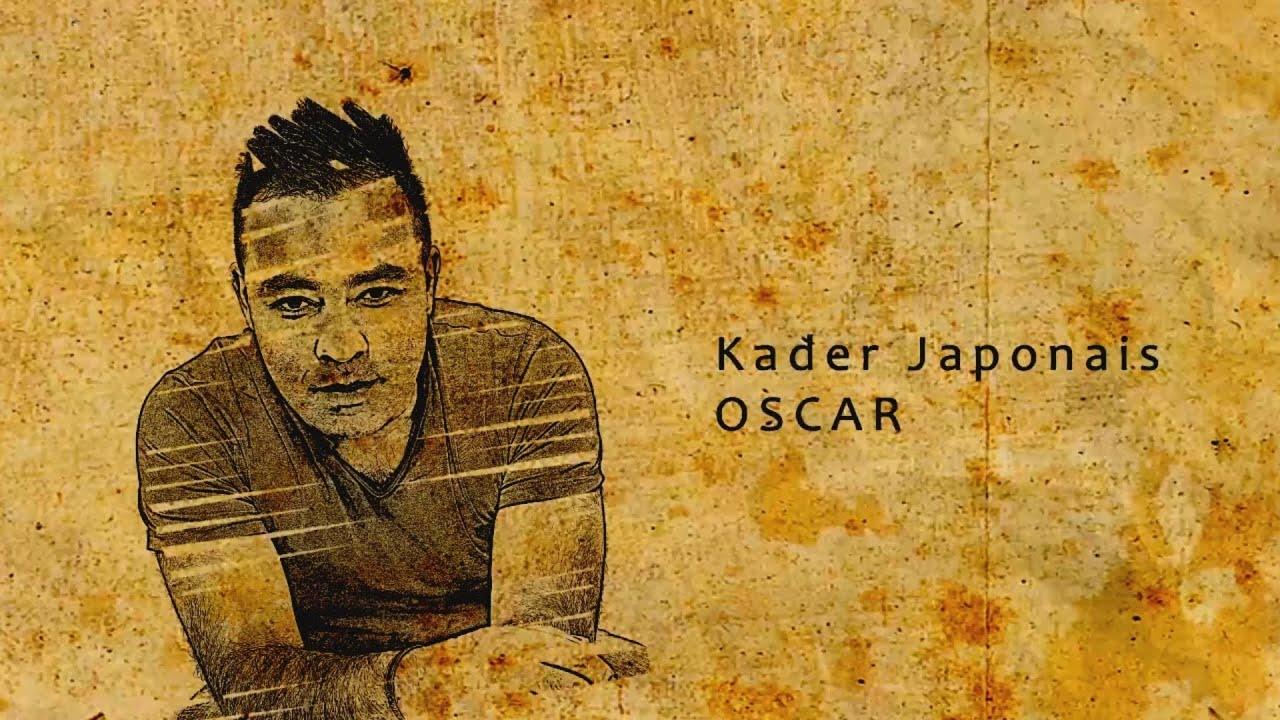 GRATUIT TÉLÉCHARGER FILM KADER L3ABNAH 2014 JAPONI