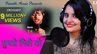 tumse mile to-singing masti in studio-shiva choudhary#hindi love song#tr#pradeep sonu sun sonio