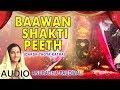 Download Baawan Shakti Peeth I Daksh Yagya Katha I ANURADHA PAUDWAL I MP3 song and Music Video