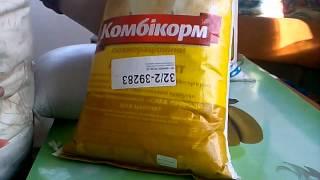 Обзор покупок( биодобавки для кур и вьетнамских свиней,  хим. защита для сада)