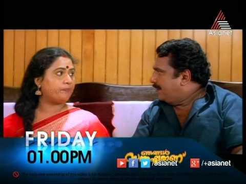 Friday Matinee Movie Njangal Santhushtaranu