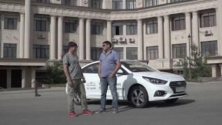 Hyundai Accent 2017 Совместный обзор с Романом Масленниковым