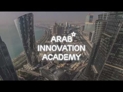 Introducing Arab Innovation Academy