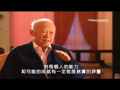 Lee Kuan Yew 李光耀真相 Chinese Subtitles 02 TRUTH DISCOVERY 探索頻道