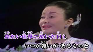 美空ひばり 恋ごころ(カラオケ) 作詞=万里村ゆきこ 作曲=古賀政男 ...