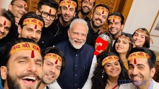 Jaadoo Ki Jhappi  Ranveer Singh Captions Pic With PM Modi || Bollywood latest news