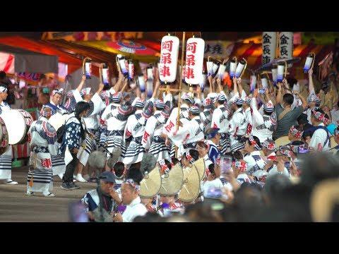 4K 阿波踊り2019 藍場浜演舞場 阿呆連 Awa Odori