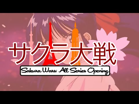 Sakura Wars All Series Openings: The Road Not Taken - (HD) - Lyrics
