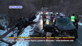 Загина 25 г. полицай в катастрофа до Котел www.kotelnews.com