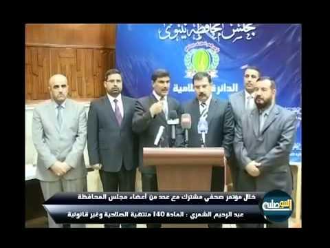 عبدالرحيم الشمري مادة 140 منتهية الصلاحية وغير قانونية