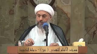الشيخ عبدالله دشتي - قضاء الحاجات بزيارة الإمام علي بن موسى الرضا عليه السلام