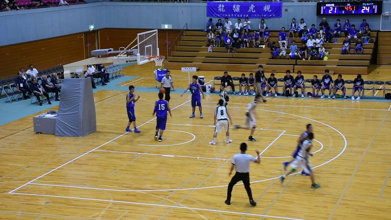 第47回 関東中学バスケットボー...