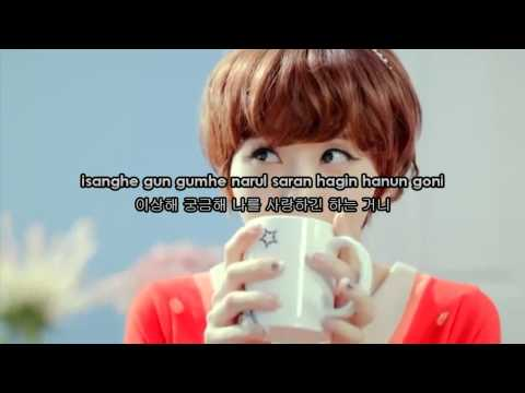 HELLOVENUS (헬로비너스) - Do You Want Some Tea? (차 마실래?) Karaoke