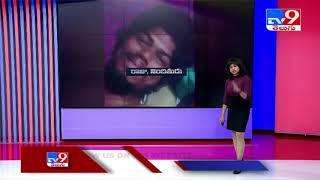 వీడిని పట్టిస్తే 10 లక్షలు LIVE  Saidabad Horror - TV9