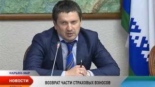 Работодатели Ненецкого округа могут вернуть 20% сумм страховых взносов