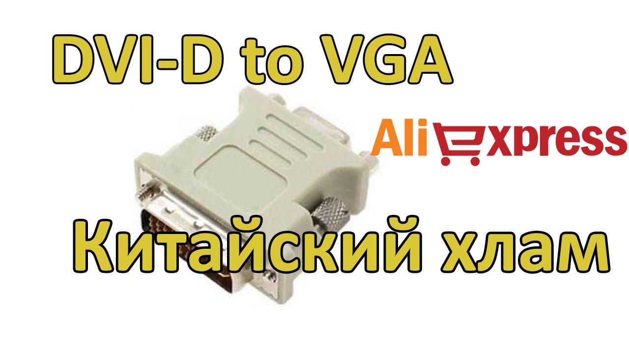 Переходник HDMI/F - DVI/M Cablexpert A-HDMI-DVI-2 - 3D-обзор от .