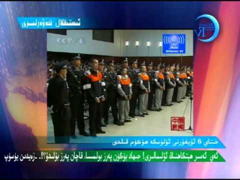 Sherqiy Türkistan Xewerliri-Uyghurche(2011-yili 27-Fewral)