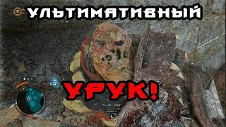 Middle-earth: Shadow of War (9) БОЙ ВЕКА