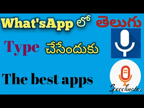 How to type telugu in WhatsApp | telugu typing in whatsapp | telugu typing  in android in telugu 2018
