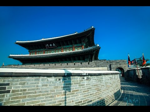 Hwaseong Fortress unesco world heritage - 수원화성
