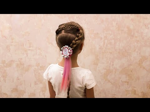 Детская прическа на каждый день «Косички лучики».