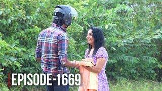 Kopi Kade | Episode 1669 - (2019-03-31) | ITN Thumbnail