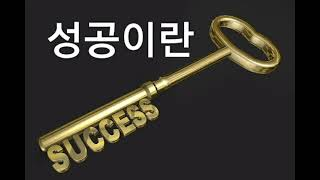 Hyunny's world famous saying 3…
