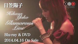 【Blu-ray SPEC】2014年4月16日発売 ¥5800+税 PCXP.50217 POS:498801...