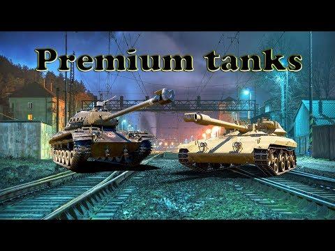 WoT - Premium TANKS →  M41 90GF / T 92 LT