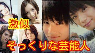 【激似】そっくりな芸能人 梅宮万紗子 検索動画 10