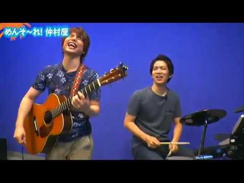 伊東健人(ドラム) & 仲村宗悟(ギター&歌) 「僕なりのラブソング 」