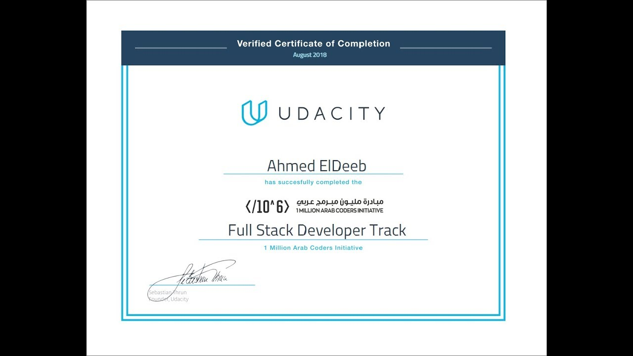 how to download Udacity certificate