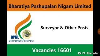 Bharatiya pashupalan limited Ka vecancies 16601