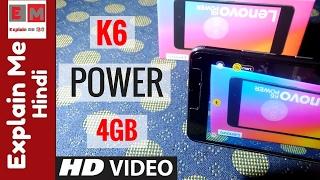 Lenovo K6 Power Unboxing & Overview 4GB RAM