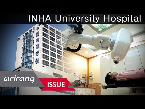 [BizSmart] Medical Korea : Smart Hospital - INHA University Hospital
