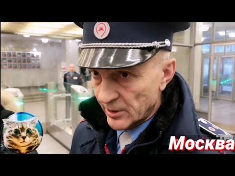 БИОМЕТРИЯ СБЕРБАНКА В МЕТРО МОСКВЫ SBERBANK BIOMETRY IN METRO OF MOSCOW