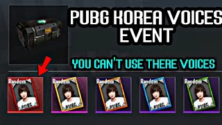 Pubg Korea NEW ARIN CARD EVENT | You Cant Use These Voices | Pubg Mobile Kr
