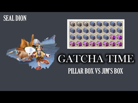 Seal Dion Gatcha #1 (pillar Vs Jim's Box) - Seal Online (Blade Of Destiny)