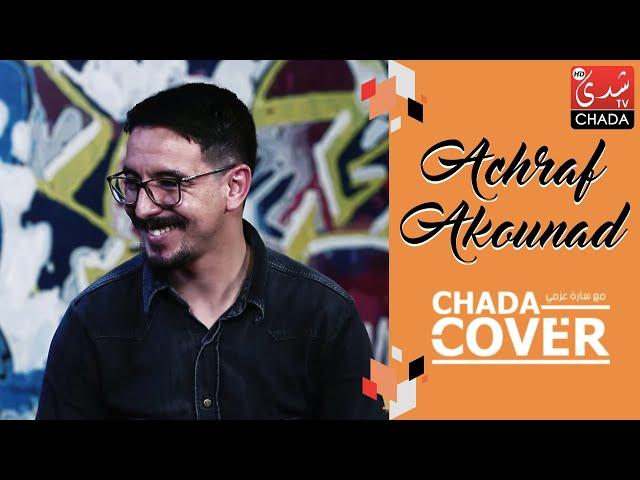 CHADA COVER : ACHRAF AKOUNAD