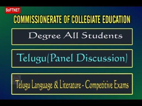 CCE ||  Telugu - Telugu Language & Literature  || LIVE  SESSION With Dr Krishna Koundinya