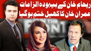 On The Front with Kamran Shahid - 4 June 2018 | Dunya News