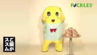 梨汁がぶしゃー!!っと入った「ふなっしーの梨キムチ」…いったいどんな味なのか… http://www.pickles.co.jp/