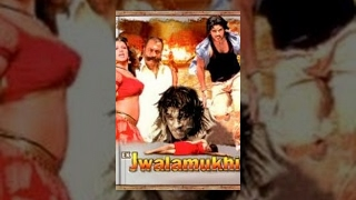Ek Jwalamukhi (2007) एक ज्वालामुखी│Full Movie│Allu Arjun, Hansika Motwani