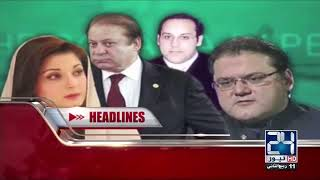 News Headlines | 9:00 AM | 30 December 2017 | 24 News HD