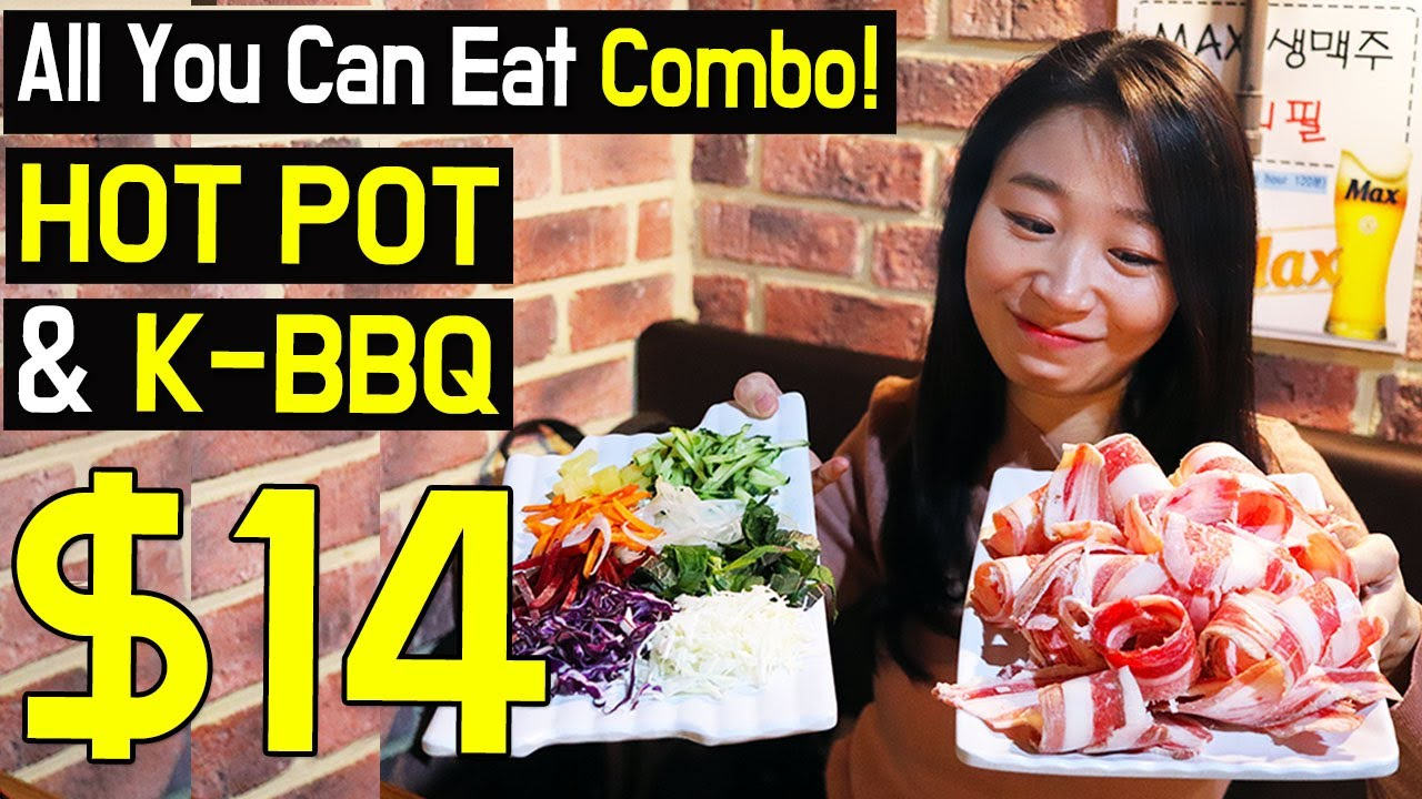Download All You Can Eat Korean HOT POT & Korean BBQ Combo Seoul South Korea