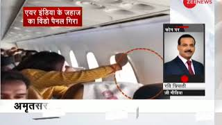 Air India aircraft window panel falls off after sudden turbulence; 3 passengers injured